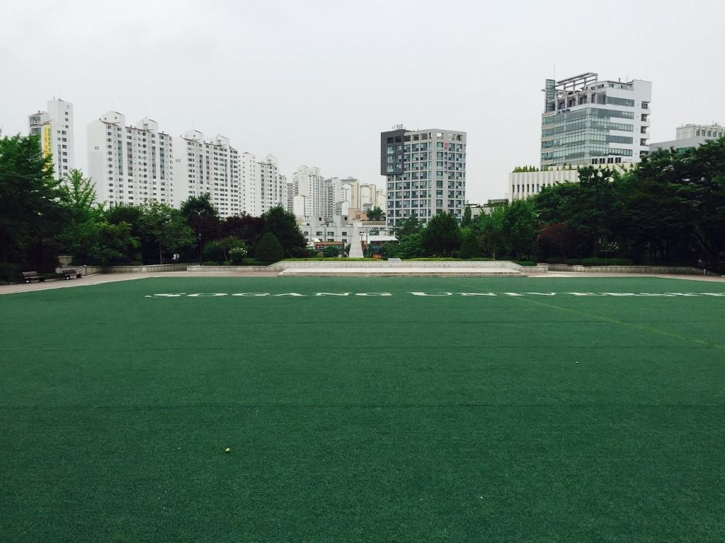 Sogang University, Seoul
